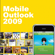 m2009 180x180 Mobile Marketers Mobile Outlook 2009