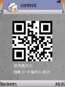 img000263 225x300 Audi hace un qr code gigante