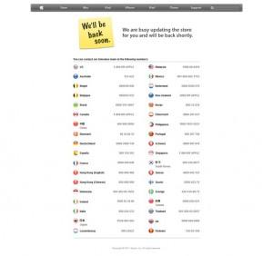 appstore off 1 300x282 Internet nos hace iguales a todos, Apple Store fuera de servicio